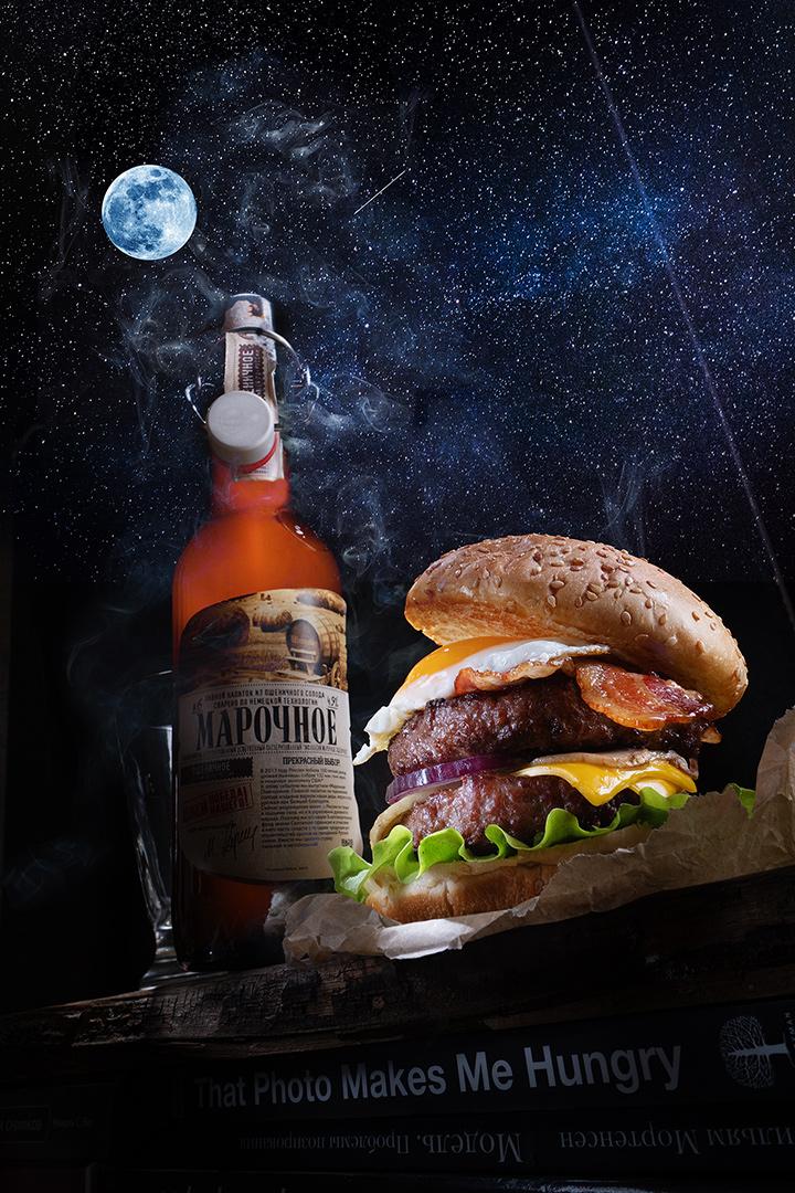бургер, пиво, космос