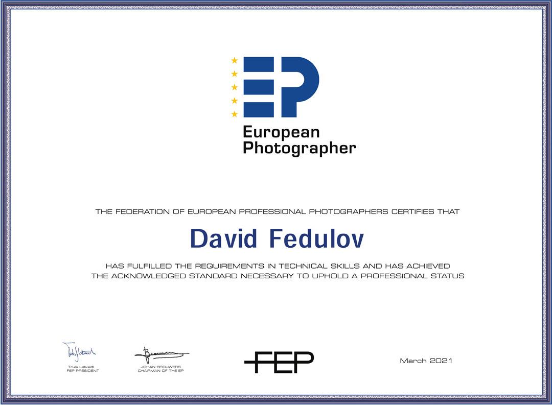 квалификация европейский фотограф