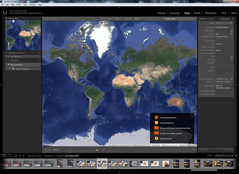 Модуль Map (Карта) Lightroom Classic